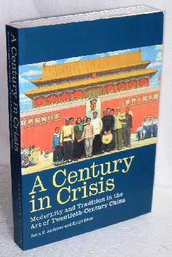 A century in crisis - modernity and tradition in the  art of twentieth-century china - 1°ed.1998 guggenheim museum